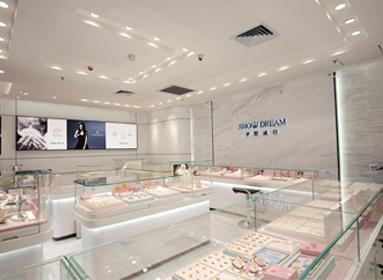 梦想成珍珠宝店面设计