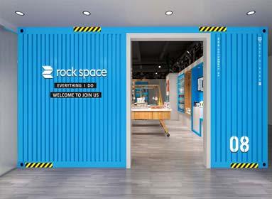 rock space【数码展厅设计】